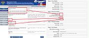Visa Consular formulario de solicitud: datos personales