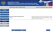 Consular de solicitud de visa: visa anterior