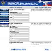 Consular de solicitud de visa: contactos