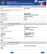 Consular de solicitud de visa: verificación de los datos introducidos