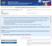 Compilando il formulario della domanda di visto presso il Consolato